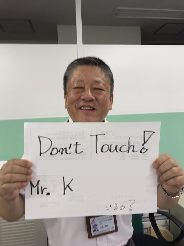 触れてはいけない、その気も無い