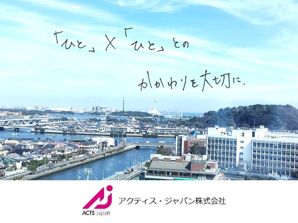 【インターンシップ】名古屋本社にて開催しました